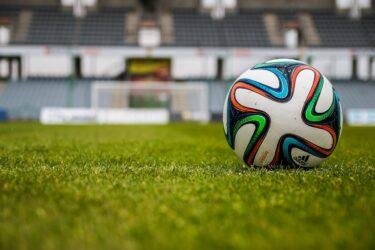【2021年度版】浜松市で利用可能なサッカーグラウンドと予約方法